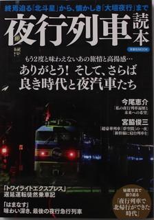 yakou.jpg